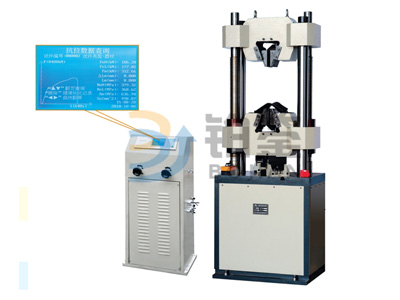 B型机数显式液压万能试验机