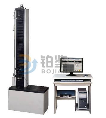 单臂式微机控制电子万能试验机