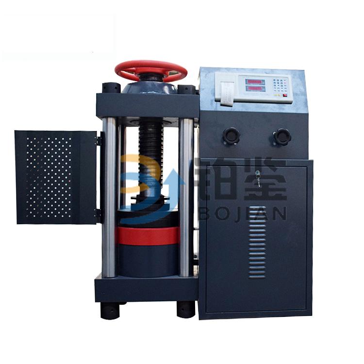 200T数显式电液压力试验机