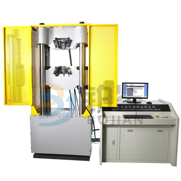 D型机微机控制电液伺服万能试验机