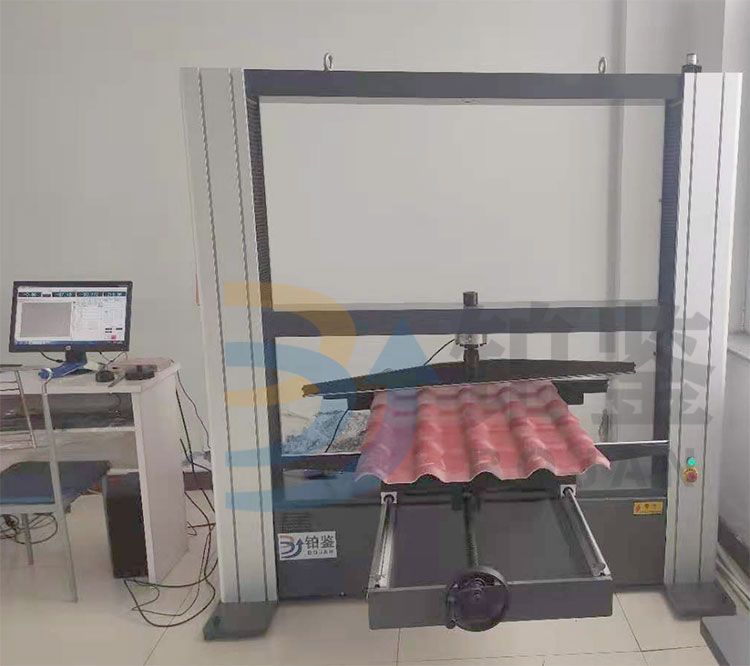 微机控制合成树脂瓦弯曲验机