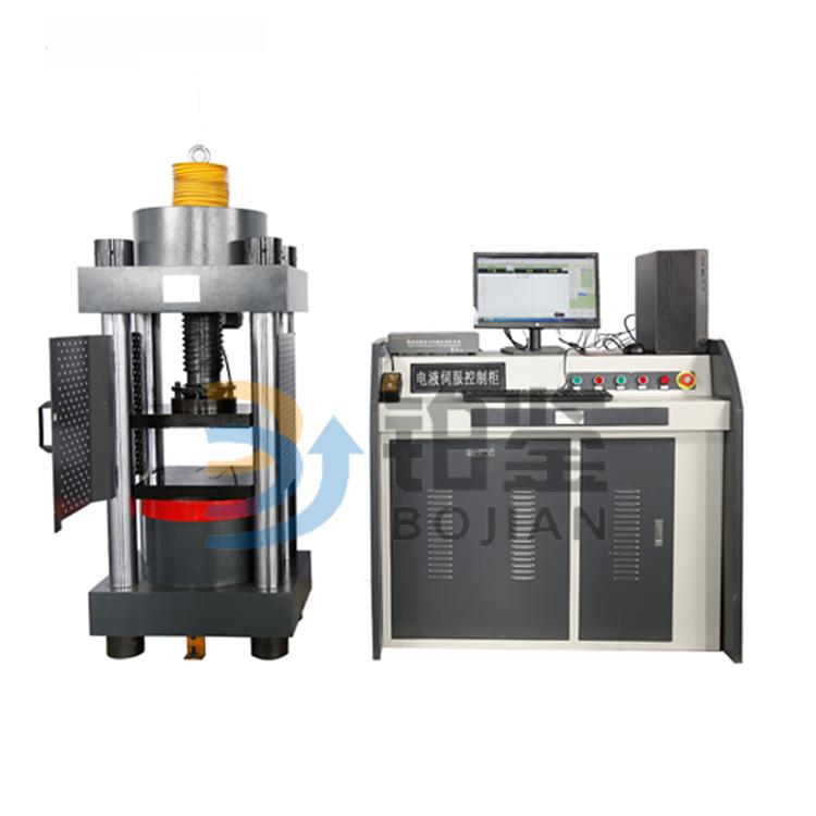 电脑控制电液压力试验机广州客户订购